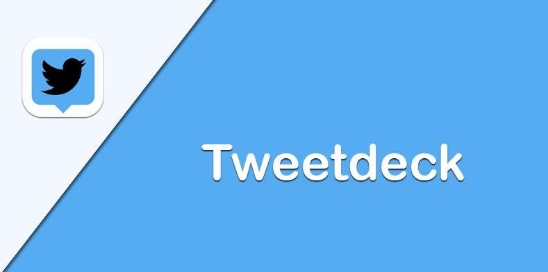 تحميل برنامج Tweetdeck للآيفون