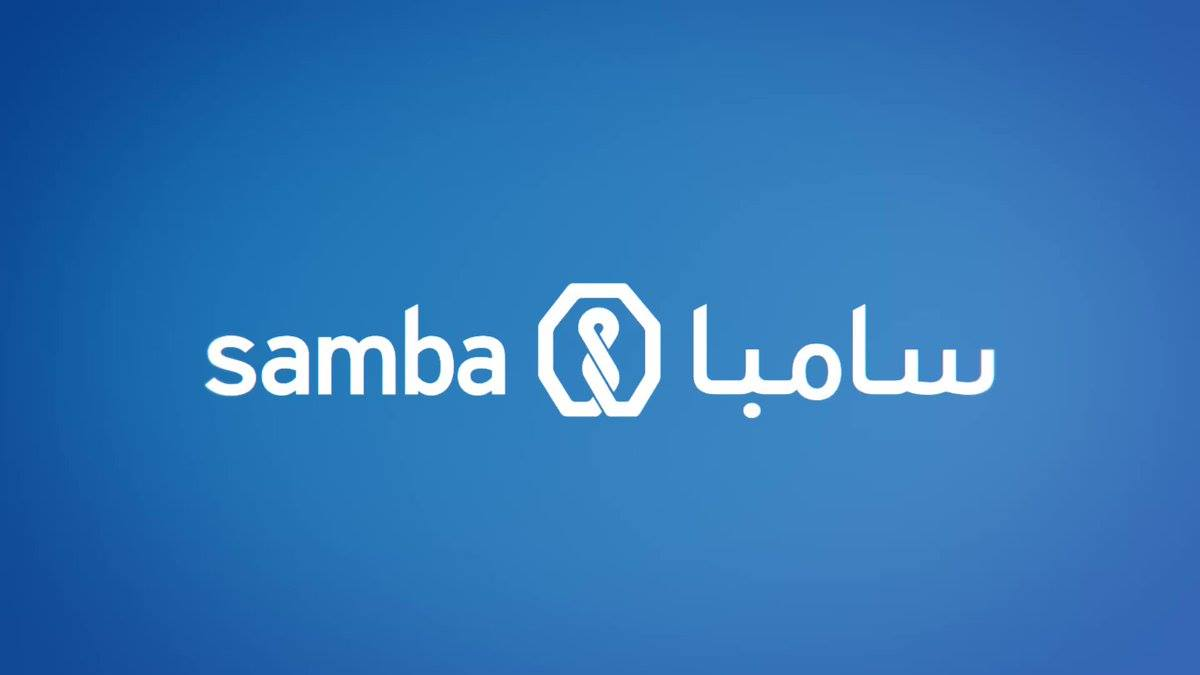 سامبا اون لاين